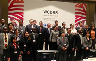 Parliamentarians at WCDRR