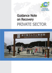 Guidance Notes on Recovery: Private Sector