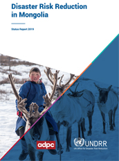 Disaster risk reduction in Mongolia
